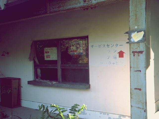 PICT0619.JPG